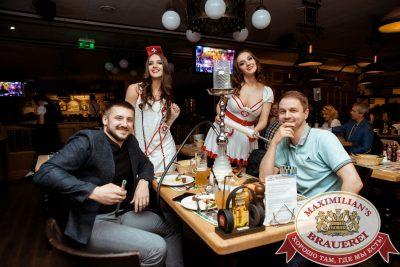 День медика, 15 июня 2018 - Ресторан «Максимилианс» Тюмень - 00064