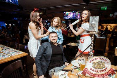 День медика, 15 июня 2018 - Ресторан «Максимилианс» Тюмень - 00065