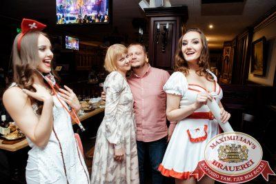 День медика, 15 июня 2018 - Ресторан «Максимилианс» Тюмень - 00070