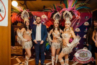 «Дыхание ночи»: бразильская вечеринка «Viva labrasilia», 16 июня 2018 - Ресторан «Максимилианс» Тюмень - 1