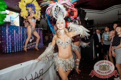 «Дыхание ночи»: бразильская вечеринка «Viva labrasilia», 16 июня 2018 - Ресторан «Максимилианс» Тюмень - 12