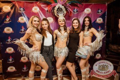«Дыхание ночи»: бразильская вечеринка «Viva labrasilia», 16 июня 2018 - Ресторан «Максимилианс» Тюмень - 16