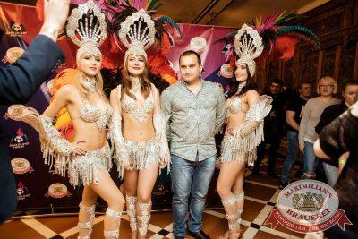 «Дыхание ночи»: бразильская вечеринка «Viva labrasilia», 16 июня 2018 - Ресторан «Максимилианс» Тюмень - 20
