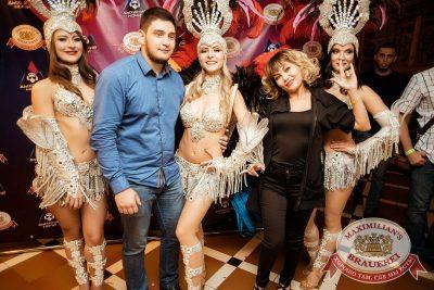 «Дыхание ночи»: бразильская вечеринка «Viva labrasilia», 16 июня 2018 - Ресторан «Максимилианс» Тюмень - 25