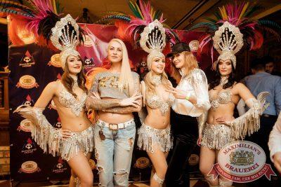 «Дыхание ночи»: бразильская вечеринка «Viva labrasilia», 16 июня 2018 - Ресторан «Максимилианс» Тюмень - 27