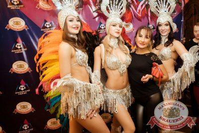 «Дыхание ночи»: бразильская вечеринка «Viva labrasilia», 16 июня 2018 - Ресторан «Максимилианс» Тюмень - 31