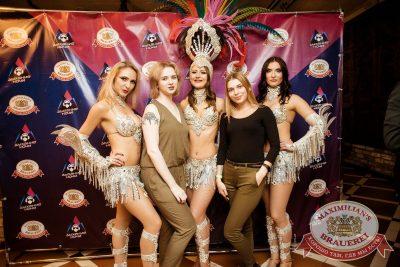 «Дыхание ночи»: бразильская вечеринка «Viva labrasilia», 16 июня 2018 - Ресторан «Максимилианс» Тюмень - 32