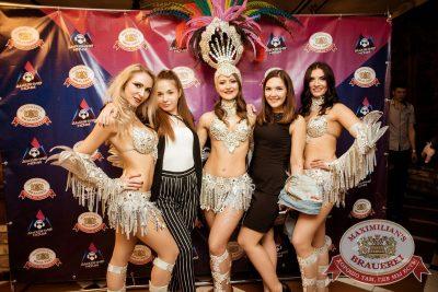 «Дыхание ночи»: бразильская вечеринка «Viva labrasilia», 16 июня 2018 - Ресторан «Максимилианс» Тюмень - 33