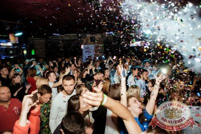 «Дыхание ночи»: бразильская вечеринка «Viva labrasilia», 16 июня 2018 - Ресторан «Максимилианс» Тюмень - 36