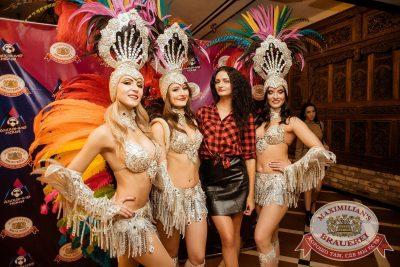 «Дыхание ночи»: бразильская вечеринка «Viva labrasilia», 16 июня 2018 - Ресторан «Максимилианс» Тюмень - 6