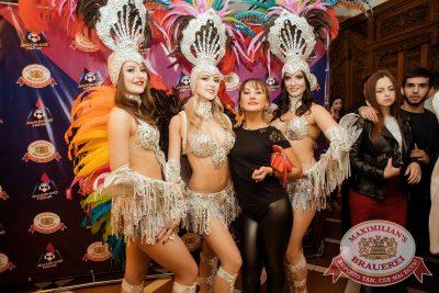 «Дыхание ночи»: бразильская вечеринка «Viva labrasilia», 16 июня 2018 - Ресторан «Максимилианс» Тюмень - 9