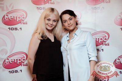 Вечеринка «Ретро FM», 23 июня 2018 - Ресторан «Максимилианс» Тюмень - 1