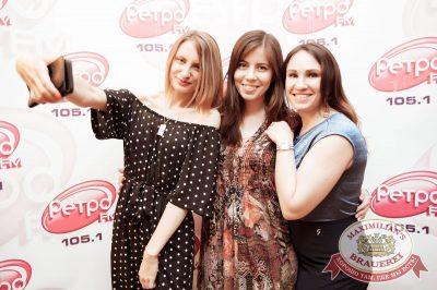 Вечеринка «Ретро FM», 23 июня 2018 - Ресторан «Максимилианс» Тюмень - 12