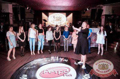 Вечеринка «Ретро FM», 23 июня 2018 - Ресторан «Максимилианс» Тюмень - 13