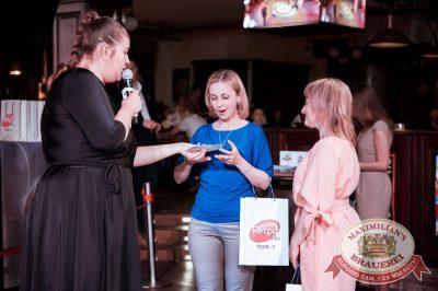 Вечеринка «Ретро FM», 23 июня 2018 - Ресторан «Максимилианс» Тюмень - 14