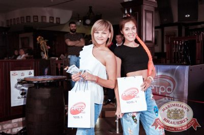 Вечеринка «Ретро FM», 23 июня 2018 - Ресторан «Максимилианс» Тюмень - 15
