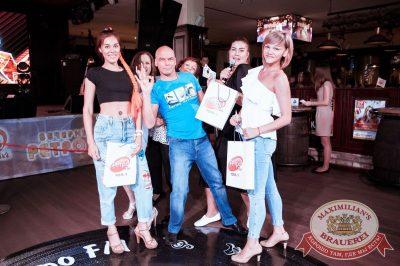 Вечеринка «Ретро FM», 23 июня 2018 - Ресторан «Максимилианс» Тюмень - 16