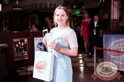 Вечеринка «Ретро FM», 23 июня 2018 - Ресторан «Максимилианс» Тюмень - 17