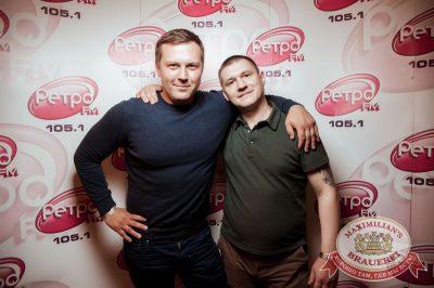 Вечеринка «Ретро FM», 23 июня 2018 - Ресторан «Максимилианс» Тюмень - 2
