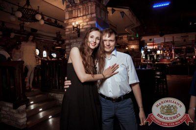 Вечеринка «Ретро FM», 23 июня 2018 - Ресторан «Максимилианс» Тюмень - 23