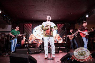 Вечеринка «Ретро FM», 23 июня 2018 - Ресторан «Максимилианс» Тюмень - 26