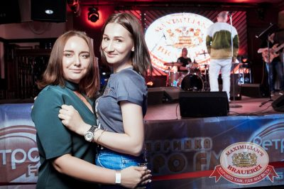 Вечеринка «Ретро FM», 23 июня 2018 - Ресторан «Максимилианс» Тюмень - 28