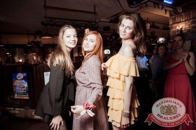 Вечеринка «Ретро FM», 23 июня 2018 - Ресторан «Максимилианс» Тюмень - 29