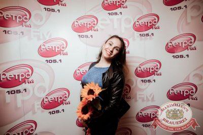 Вечеринка «Ретро FM», 23 июня 2018 - Ресторан «Максимилианс» Тюмень - 3