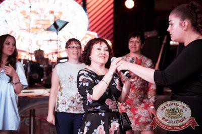 Вечеринка «Ретро FM», 23 июня 2018 - Ресторан «Максимилианс» Тюмень - 33