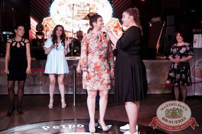 Вечеринка «Ретро FM», 23 июня 2018 - Ресторан «Максимилианс» Тюмень - 34