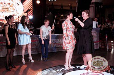 Вечеринка «Ретро FM», 23 июня 2018 - Ресторан «Максимилианс» Тюмень - 36