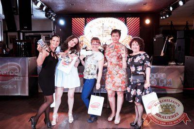 Вечеринка «Ретро FM», 23 июня 2018 - Ресторан «Максимилианс» Тюмень - 38