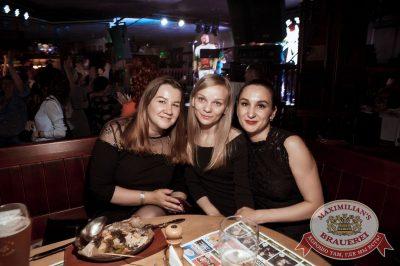 Вечеринка «Ретро FM», 23 июня 2018 - Ресторан «Максимилианс» Тюмень - 49