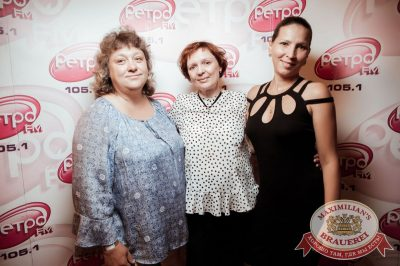 Вечеринка «Ретро FM», 23 июня 2018 - Ресторан «Максимилианс» Тюмень - 5