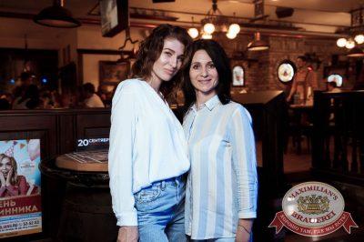 Вечеринка «Ретро FM», 23 июня 2018 - Ресторан «Максимилианс» Тюмень - 52