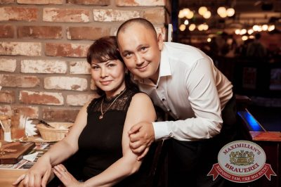 Вечеринка «Ретро FM», 23 июня 2018 - Ресторан «Максимилианс» Тюмень - 54