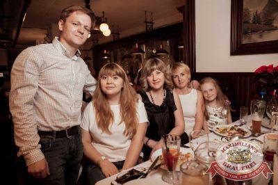 Вечеринка «Ретро FM», 23 июня 2018 - Ресторан «Максимилианс» Тюмень - 55