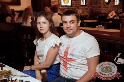 Вечеринка «Ретро FM», 23 июня 2018 - Ресторан «Максимилианс» Тюмень - 56