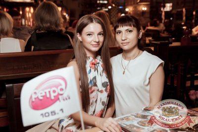 Вечеринка «Ретро FM», 23 июня 2018 - Ресторан «Максимилианс» Тюмень - 60
