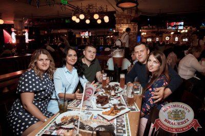 Вечеринка «Ретро FM», 23 июня 2018 - Ресторан «Максимилианс» Тюмень - 61