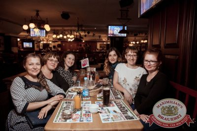 Вечеринка «Ретро FM», 23 июня 2018 - Ресторан «Максимилианс» Тюмень - 62