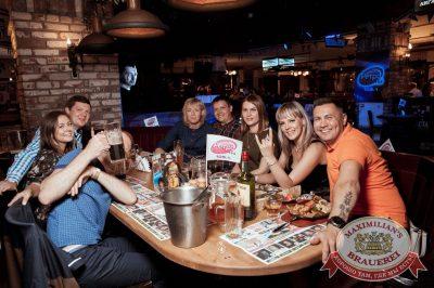 Вечеринка «Ретро FM», 23 июня 2018 - Ресторан «Максимилианс» Тюмень - 63