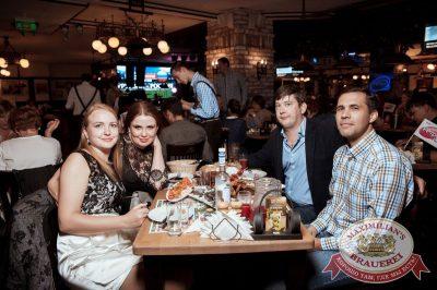 Вечеринка «Ретро FM», 23 июня 2018 - Ресторан «Максимилианс» Тюмень - 64