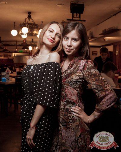 Вечеринка «Ретро FM», 23 июня 2018 - Ресторан «Максимилианс» Тюмень - 66
