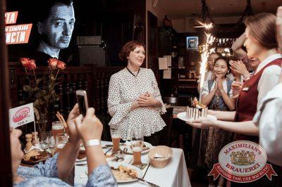 Вечеринка «Ретро FM», 23 июня 2018 - Ресторан «Максимилианс» Тюмень - 69