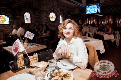 Вечеринка «Ретро FM», 23 июня 2018 - Ресторан «Максимилианс» Тюмень - 70