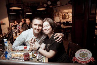 Вечеринка «Ретро FM», 23 июня 2018 - Ресторан «Максимилианс» Тюмень - 71
