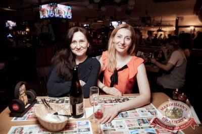 Вечеринка «Ретро FM», 23 июня 2018 - Ресторан «Максимилианс» Тюмень - 74