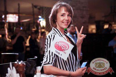 Вечеринка «Ретро FM», 23 июня 2018 - Ресторан «Максимилианс» Тюмень - 75