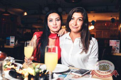 День именинника, 29 июня 2018 - Ресторан «Максимилианс» Тюмень - 65